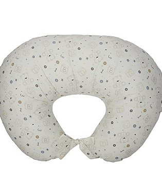 Support Amp Feeding Cushions Maternity Mothercare